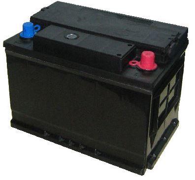 Acumulator / baterie
